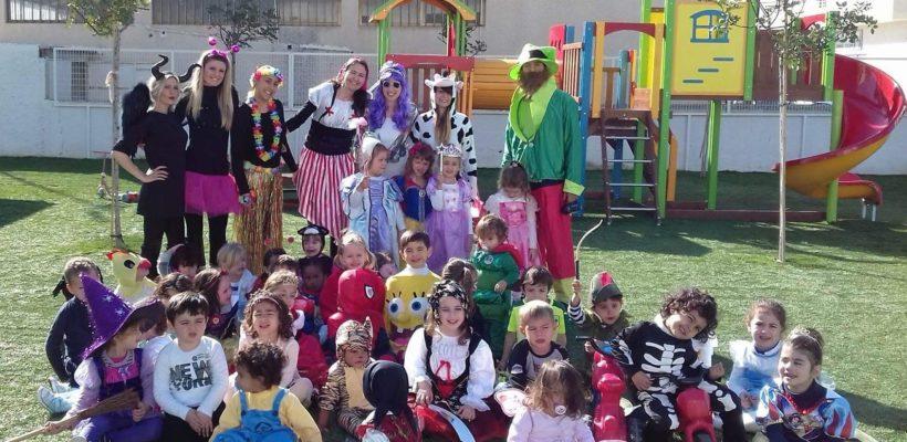 Pre School Carnival
