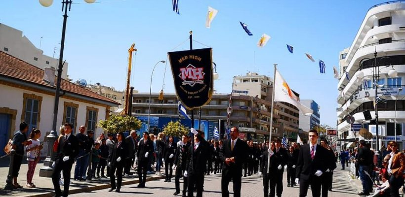 25th of March Parade